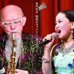 ジャズミュージカル「キャバレーナイトvol.13」を開催!!2018年6月29日(金)